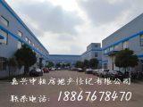 嘉善县魏塘街道3700方厂房出租