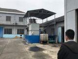 嘉善大舜3000平厂房零土地资源招商