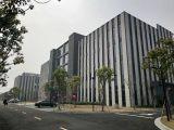 奉贤区金海公路、航南公路3200方厂房出售