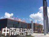 德清县新安镇2400方厂房出售