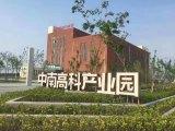 德清全新两层独栋产业园厂房出售 50年产权 临近高速 可按揭