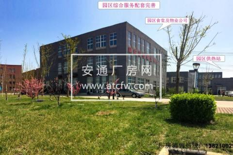 【电子仪表\\服装食品\\包装印刷,可环评】天津联东U谷欢迎您!