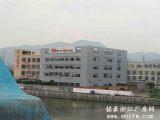 萧山临浦工业区1800方厂房出租