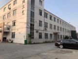 嘉兴高照工业园三楼厂房出租1700方