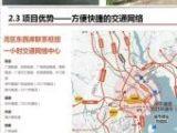 江宁湖熟镇555555方厂房出租