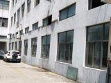 袍江汤公路2000方厂房出租