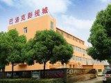 萧山新塘三千方低价出租仓库电商办公室摄影工作室培训机构