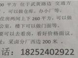 青浦区江苏省淮海盐化有限公司采卤分厂700方厂房出租