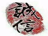 西青区王稳庄镇小孙庄200方厂房出租