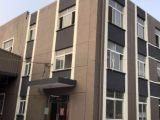 昆山区江苏明珠空调(定山湖店)980方厂房出租