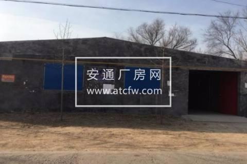 枣强城西约500米仓库300方厂房出租