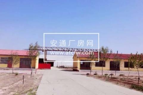 盐山正港工业区14652方土地出售