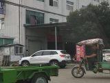 慈溪市胜山镇工业大道43号500方厂房出租