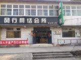 文峰区红旗渠广场附近300方仓库出租
