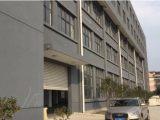 青浦区北青公路7899号4号楼3000方仓库出租