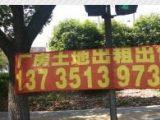 海宁经济开发区7500方厂房出售