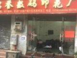 海珠区瑞宝数码印花厂210方厂房出售