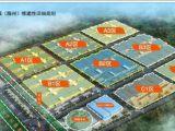 滕州区鲍沟镇104国道东2200方厂房出售