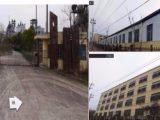 兰溪化工区72622方土地出售