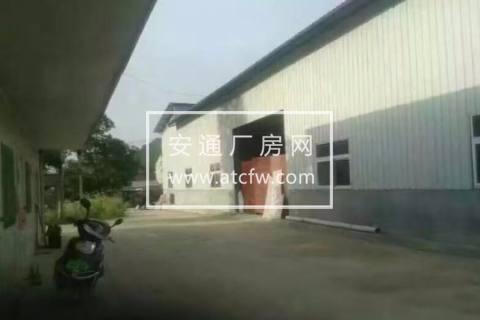 渭滨区桥南峪泉村1200方厂房出售