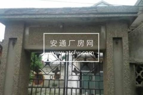 兴化周庄老工商所600方厂房出售