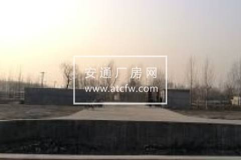 惠民区惠民县魏集镇42000方厂房出售