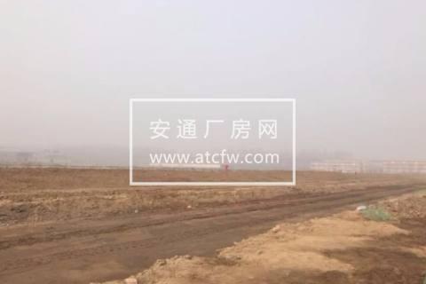 南京周边10000方土地出售