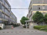 松江区曹农路538号4栋1200方厂房出租