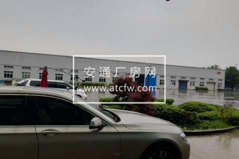 嘉善姚庄工业园17亩厂房出售