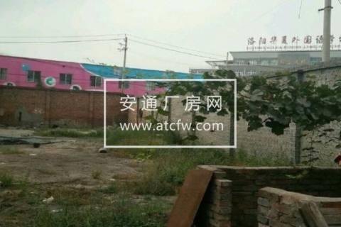 瀍河区唐寺门村南出口200方土地出租