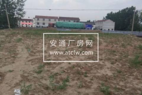 淮阴区棉花八十队附近1000方土地出租