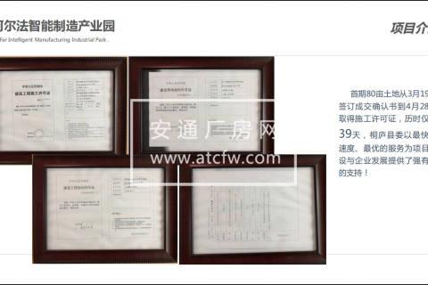 出售杭州周边厂房,近富阳,桐庐全新厂房,50年产权