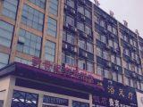 信阳市区信阳工业城15318方土地出售