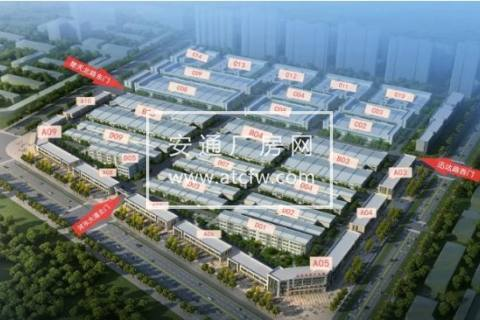 湘潭周边区楚天路730方厂房出售