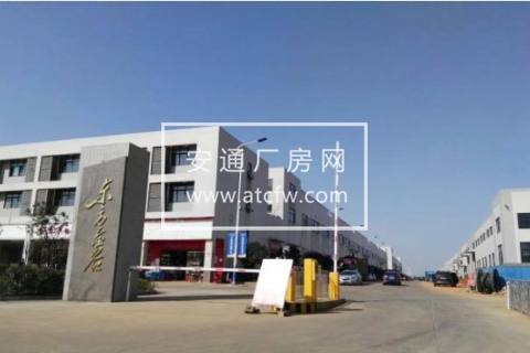 岳塘区东方金谷工业园240方厂房出售