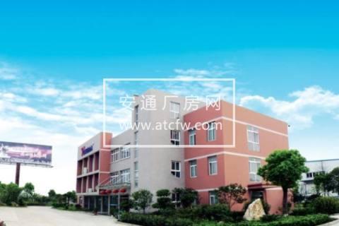黄石港区通达模具有限公司3520方厂房出售