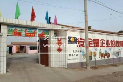 其他区涿鹿县保岱镇辛庄村899方厂房出售