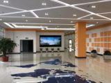 蚌山区安徽蚌山跨境电子商务产业园215方仓库出租