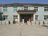 溧阳市戴埠镇镇南工业园区内3400方厂房出售