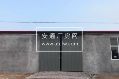 黄烨区南王曼村靠路边330方仓库出租