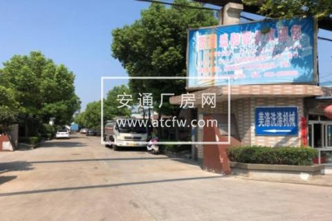 海陵区吴洲北路309号18000方土地出售