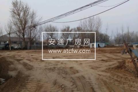 北京周边区广阳区南尖塔乡北王庄村1400方土地出售