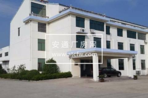 厂房出售 南京周边区13000方