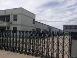 出售启东和合镇工业园区11000方厂房