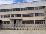 厂房出售 鄞州区 5300方