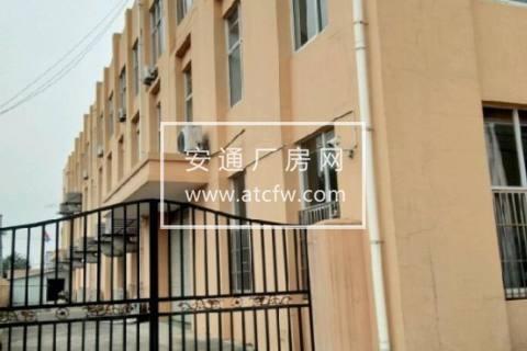 黄岩区芜湖新芜经济开发区4570方厂房出售