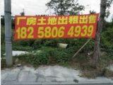 海宁市盐官3000方厂房出租