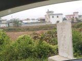 瑞丽区弄岛中学旁边弄贯村1700方土地出售