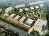 渝北空港新城国博中心旁1500方厂房出售