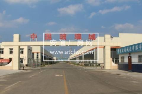 滕州区鲍沟镇104国道2200方厂房出售